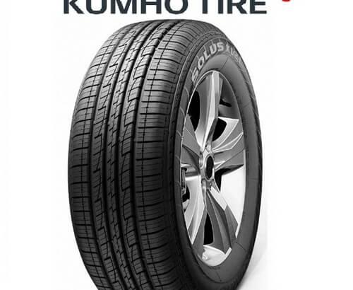 Lốp Kumho 265/75 R16