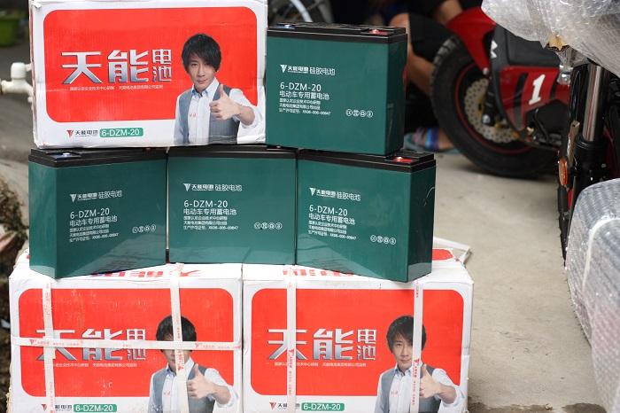 Ắc quy xe máy điện Tianneng 48V-20Ah