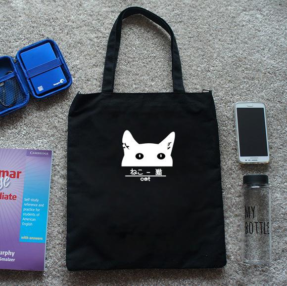 túi vải với hình chú mèo tiếng Nhật Bản