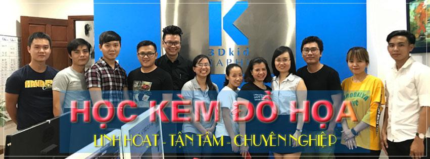 khoa-hoc-photoshop-tp-hcm-cap-toc-ngan-han-3dkid
