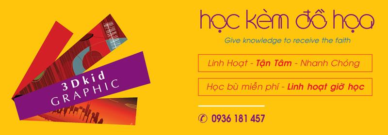 khoa-hoc-illustrator-cap-toc-ngan-han-o-go-vap-quan-12-hoc-mon-tan-binh-binh-thanh-tan-phu-binh-tan-tp-hcm-3dkid