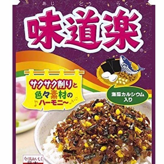 Gia vị rắc cơm Hagoromo