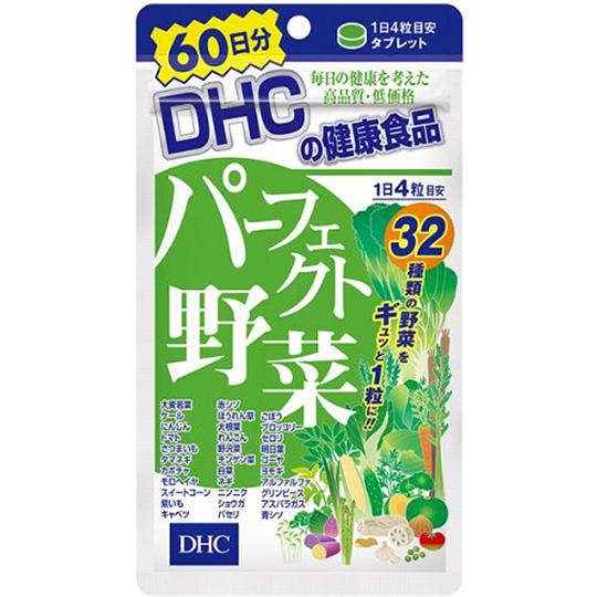 Viên rau tổng hợp DHC