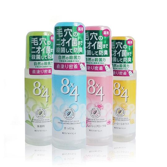 Xịt Khử Mùi 8X4