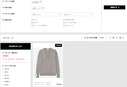 check-code-ao-uniqlo-4