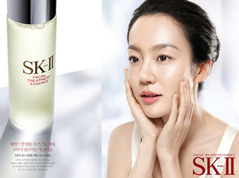 nuoc-than-SK-II-Facial-Treatment-Essence