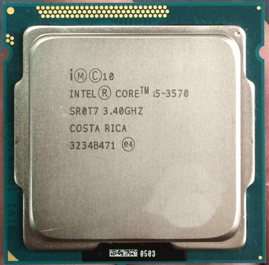 Intel Core i5-3570 (3.4GHz/6M Cache/ SK 1155)