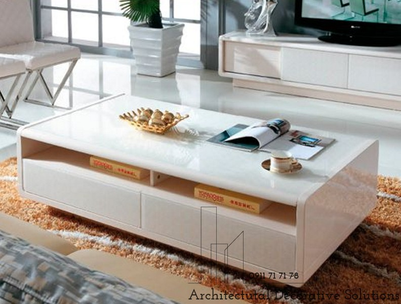 Bàn sofa 125s