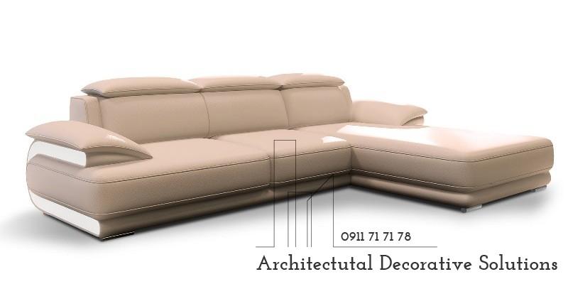 Ghế Sofa 122S