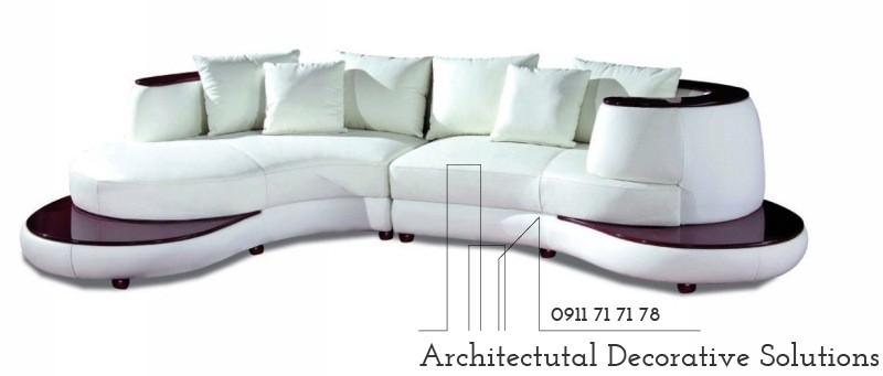 Ghế Sofa 152S