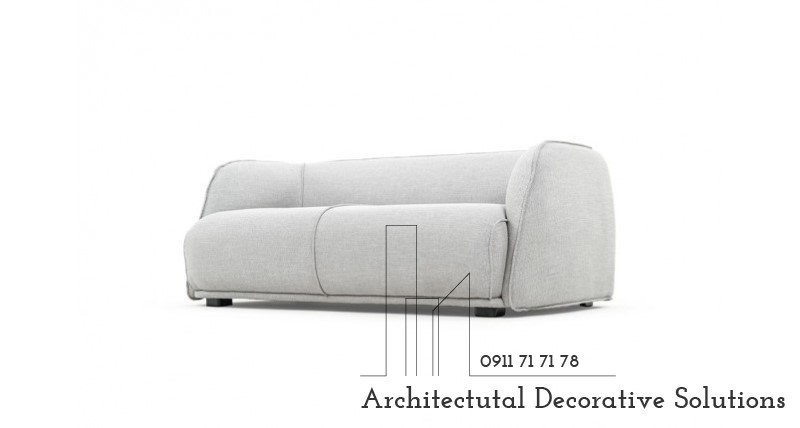 Sofa Băng 204S