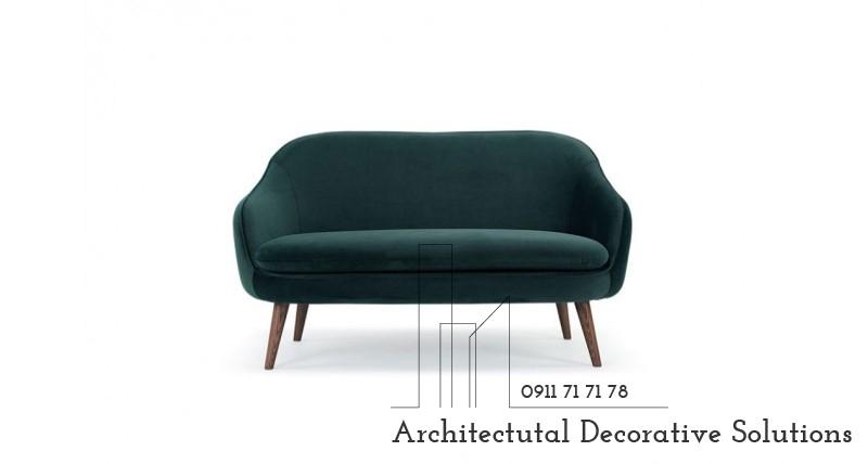 Sofa Băng 205S