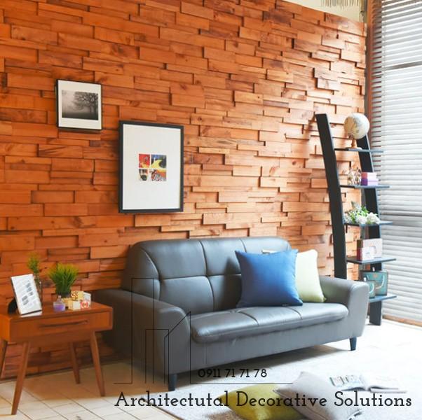 Sofa Băng 207S