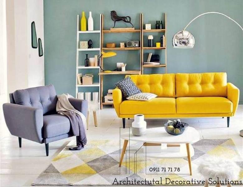 Sofa Đôi 667S
