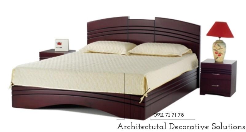 Giường Ngủ 045S