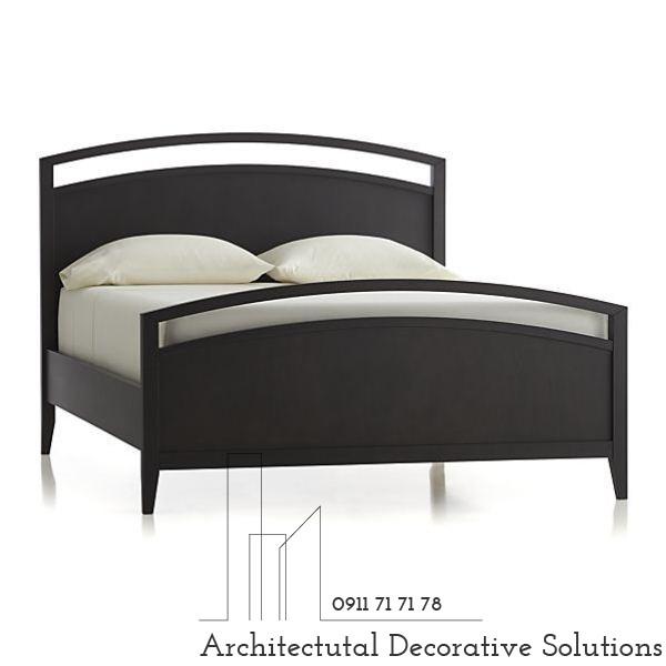 Giường Ngủ Giá Rẻ 112S