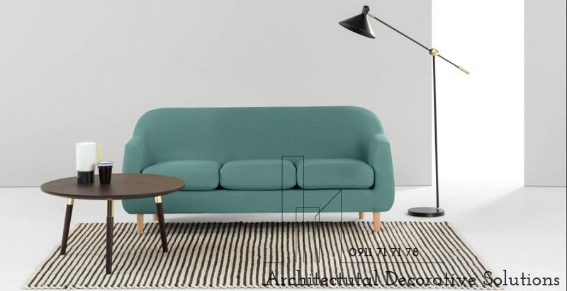 Sofa Băng 2164S