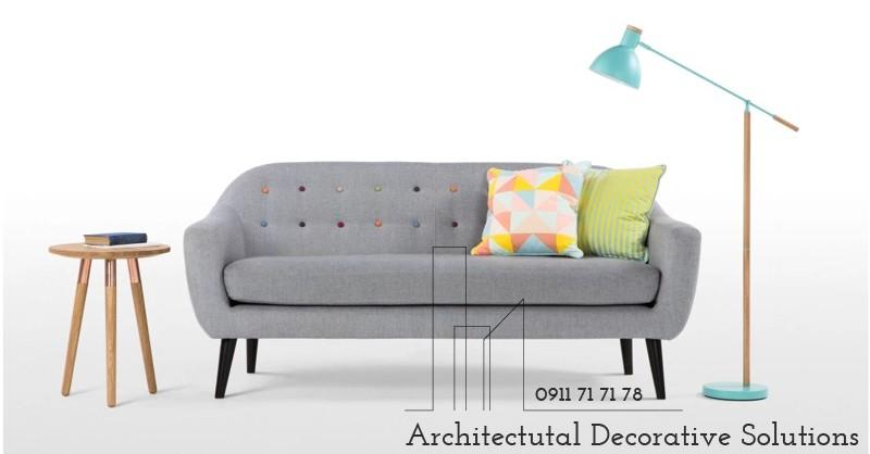 Sofa Băng 1271T