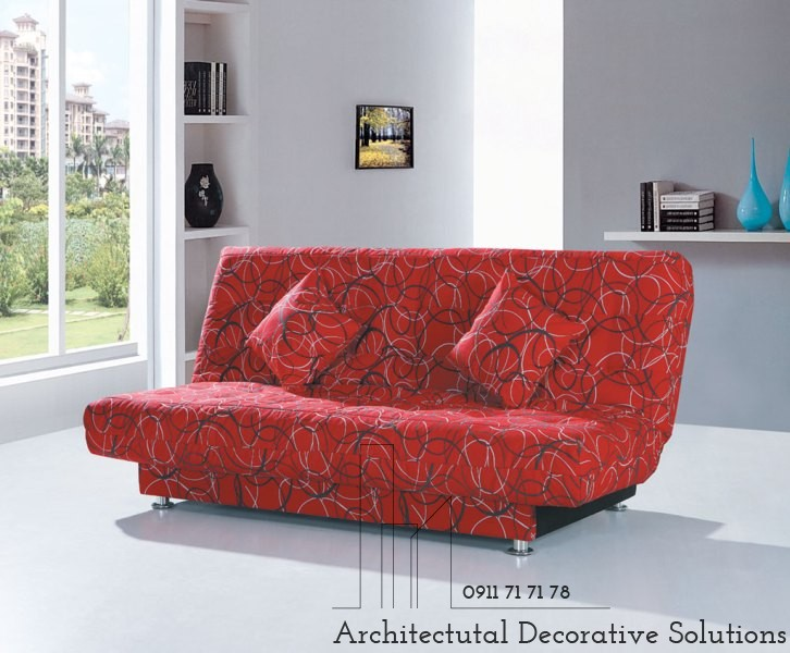 Sofa Bed 096S