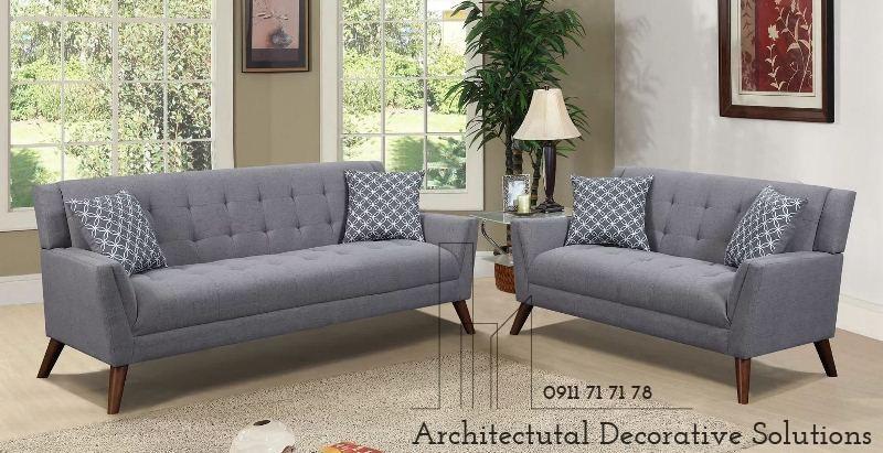 Sofa Bộ 074S