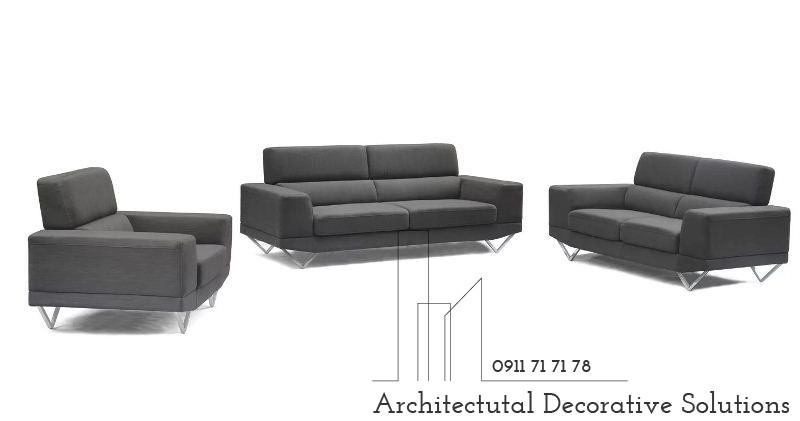 Sofa Bộ 078S