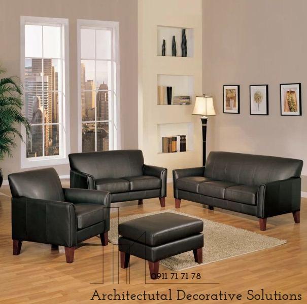 Sofa Bộ 085S