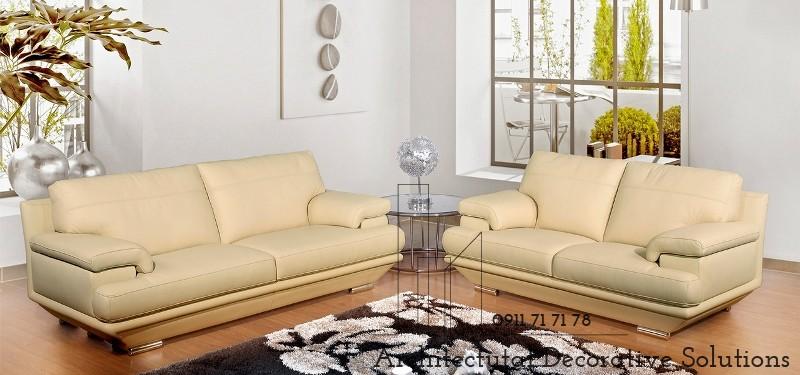 Sofa Bộ 090S