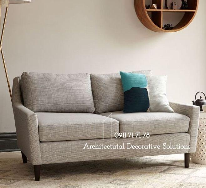 Sofa Cao Cấp 065S