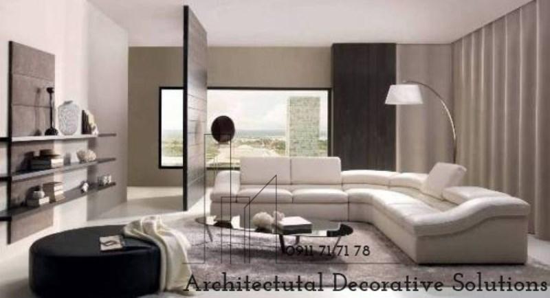 Sofa Phòng Khách 459S-1