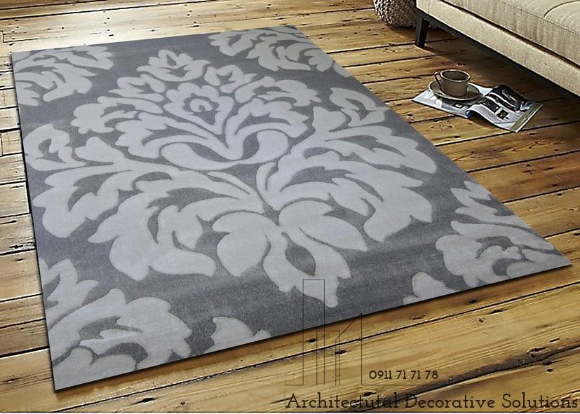 Thảm sofa 331S