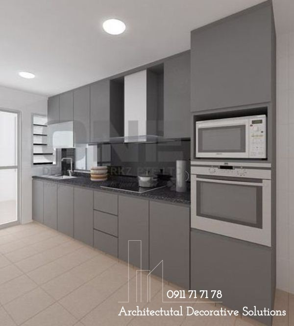 Tủ Bếp 194S
