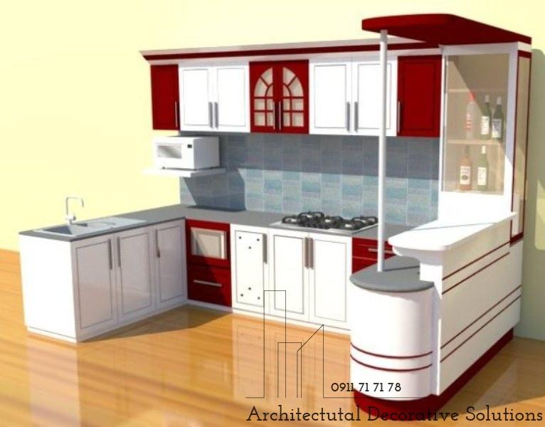 Tủ Bếp Giá Rẻ 281S
