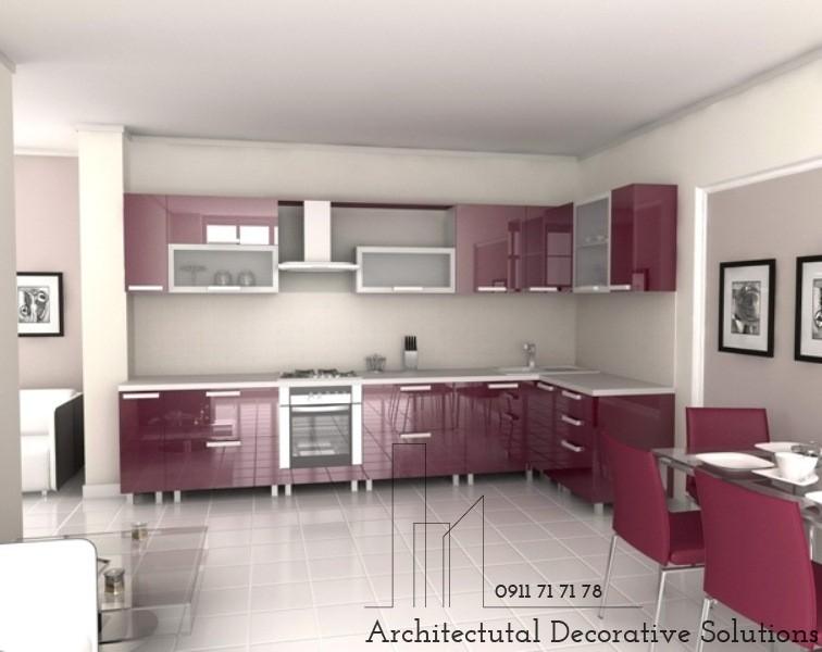 Tủ Bếp Giá Rẻ 282S