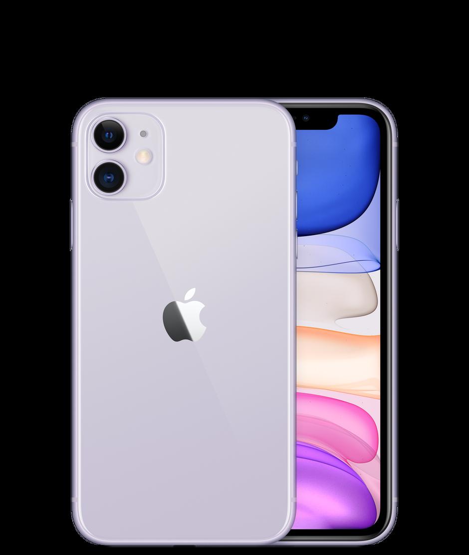 iphone-11-new-za-a-hongkong