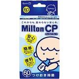 Milton CP_Japan
