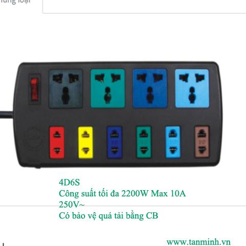 Ổ cắm Lioa 4D6S32