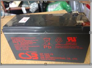 CSB  GP 1272 F2  12V28W