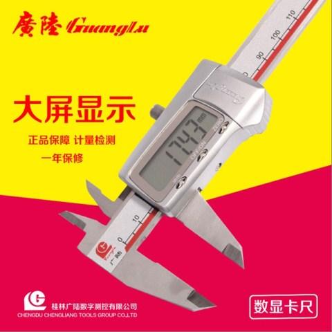 Thước kẹp điện tử Guanglu