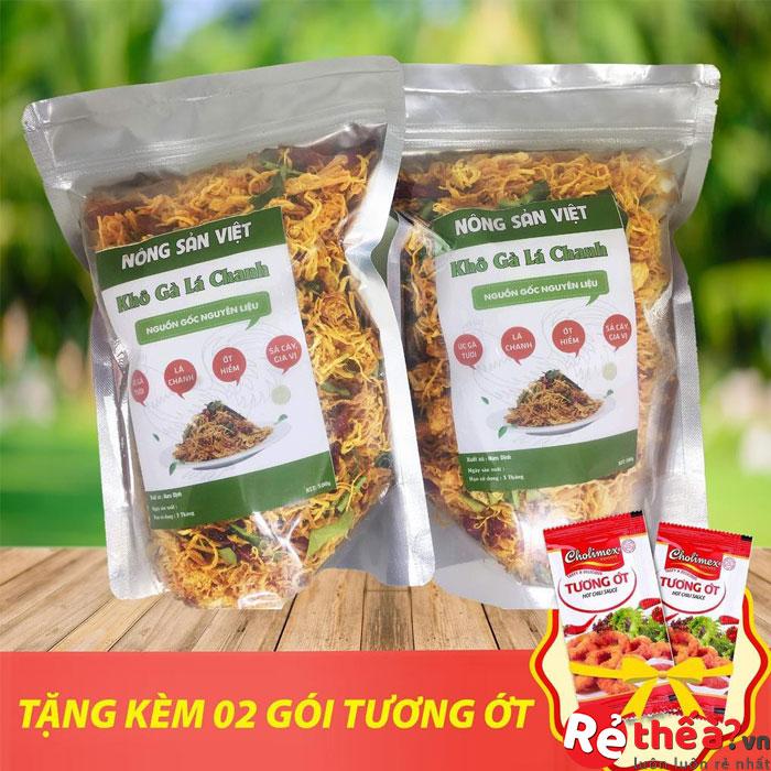 Khô gà lá chanh (cay vừa) - Nông Sản Việt