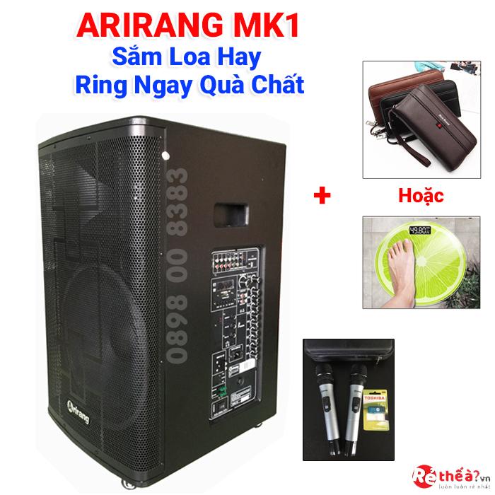 Loa kéo karaoke ARIRANG MK1