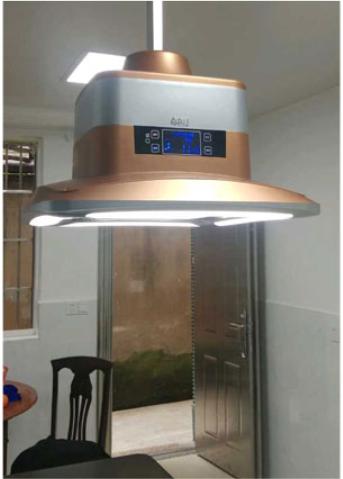 Máy Lọc Không Khí Đèn LED Treo trần - EMILY HV01