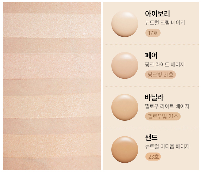 Kem nền missha Daily Wear Foundation swatch