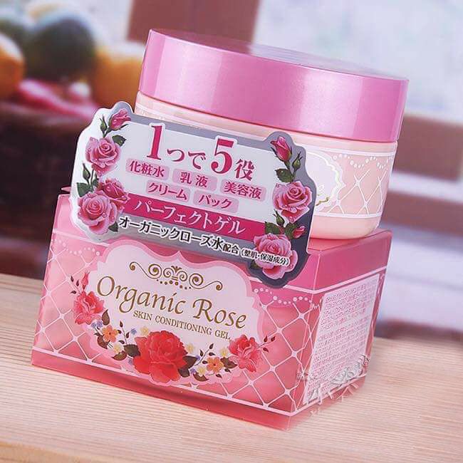 Organic Rose Condition Gel