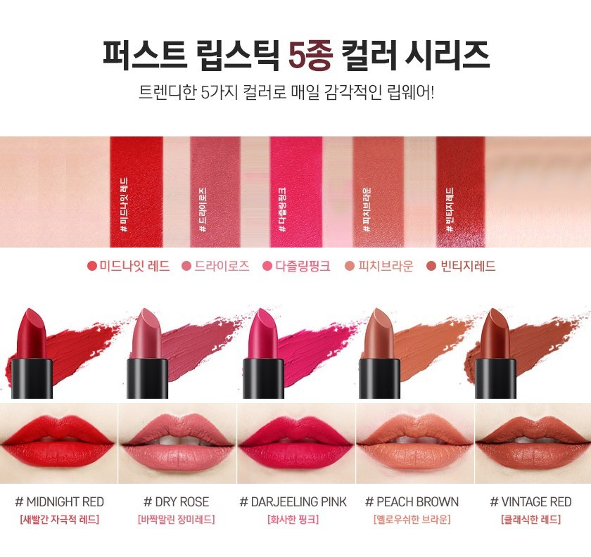 Son-G9SKIN-First-Lipstick-love-beauty-7