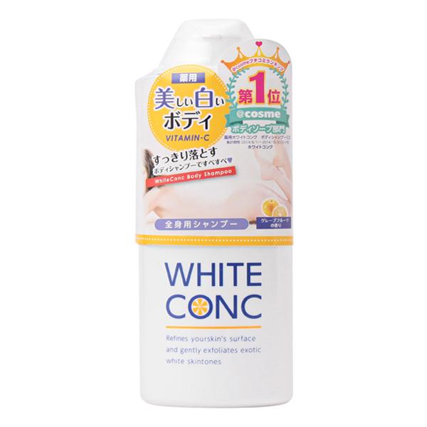 Sữa tắm trắng da White Conc Nhật