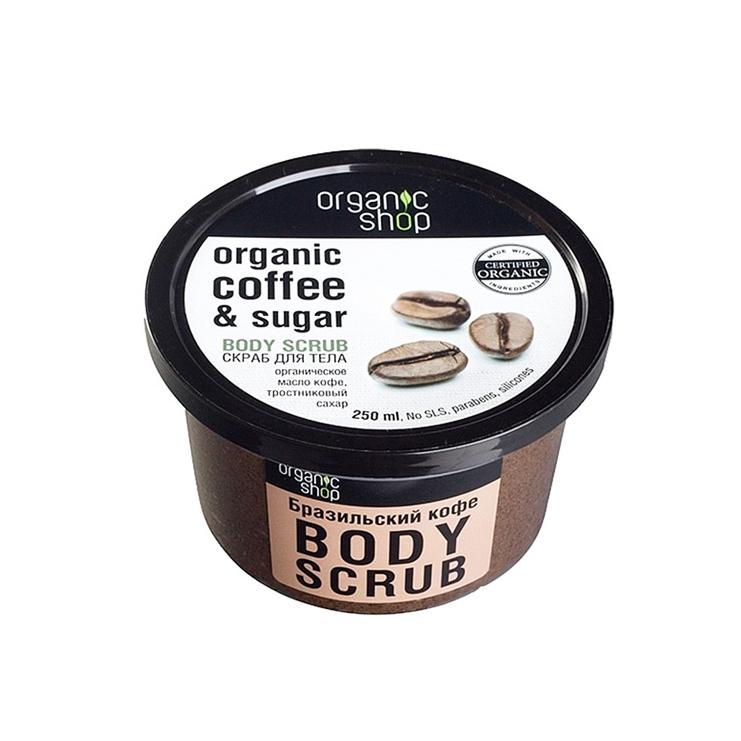 Tẩy da chết organic cà phê