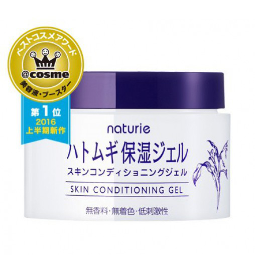 Kem Naturie Skin Conditioning Gel