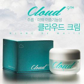 Kem Cloud 9 Whitening - Kem dưỡng trắng da, trị nám