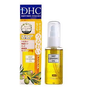 Dầu tẩy trang DHC Cleansing Oil