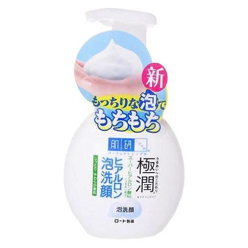 Hadalabo Gokujyun Foaming Cleanser